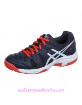 ZAPATILLA ASICS GEL GAME 5 GS JUNIOR